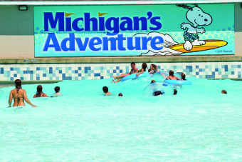 AMUSEMENT PARADISE WAVE POOL